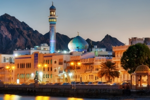 Radisson Hotel Group's new Oman property to open in Q4 2022