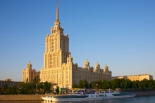 Moscow gem joins Radisson collection