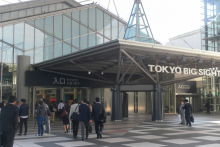 Tokyo show prepares hospitality feature